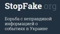 Остановим ложь про события в Украине