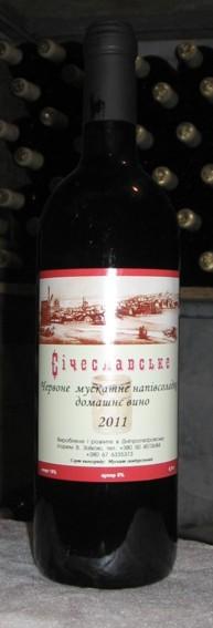 Авторское вино Красное Мускатное 2011