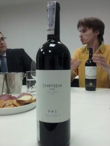 chryseia-1