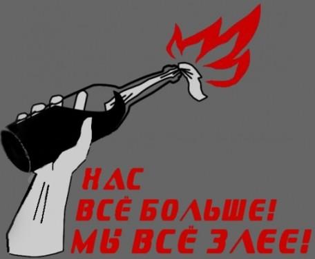 На Майдане открыта общественная приемная МВД. Фрагмент приема - Цензор.НЕТ 8723