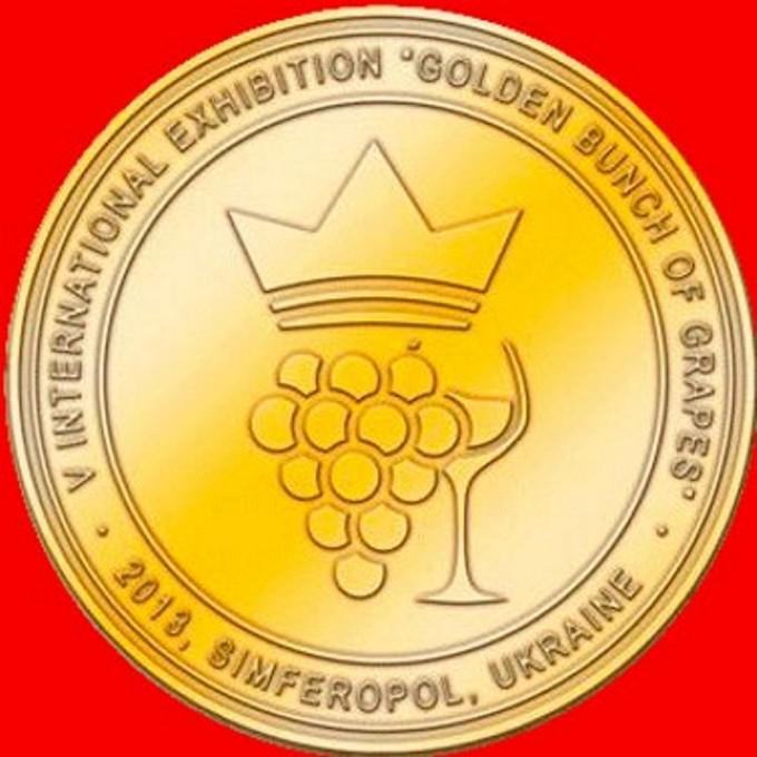 Золотая Гроздь Винограда, Симферополь — 2013