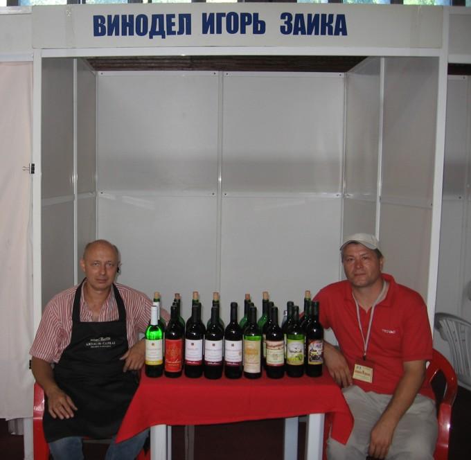 Игорь Заика и Алексей Сухоруков на Золотой Грозди 2013