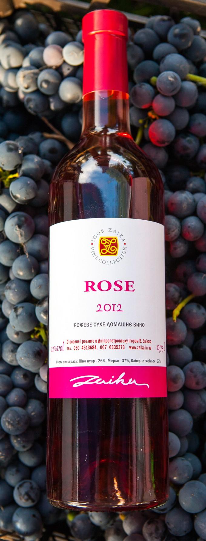 Rose 2013