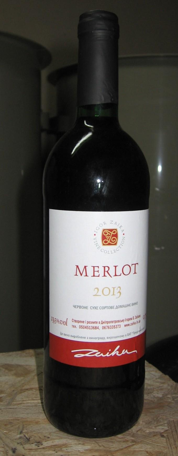 Мерло-2013