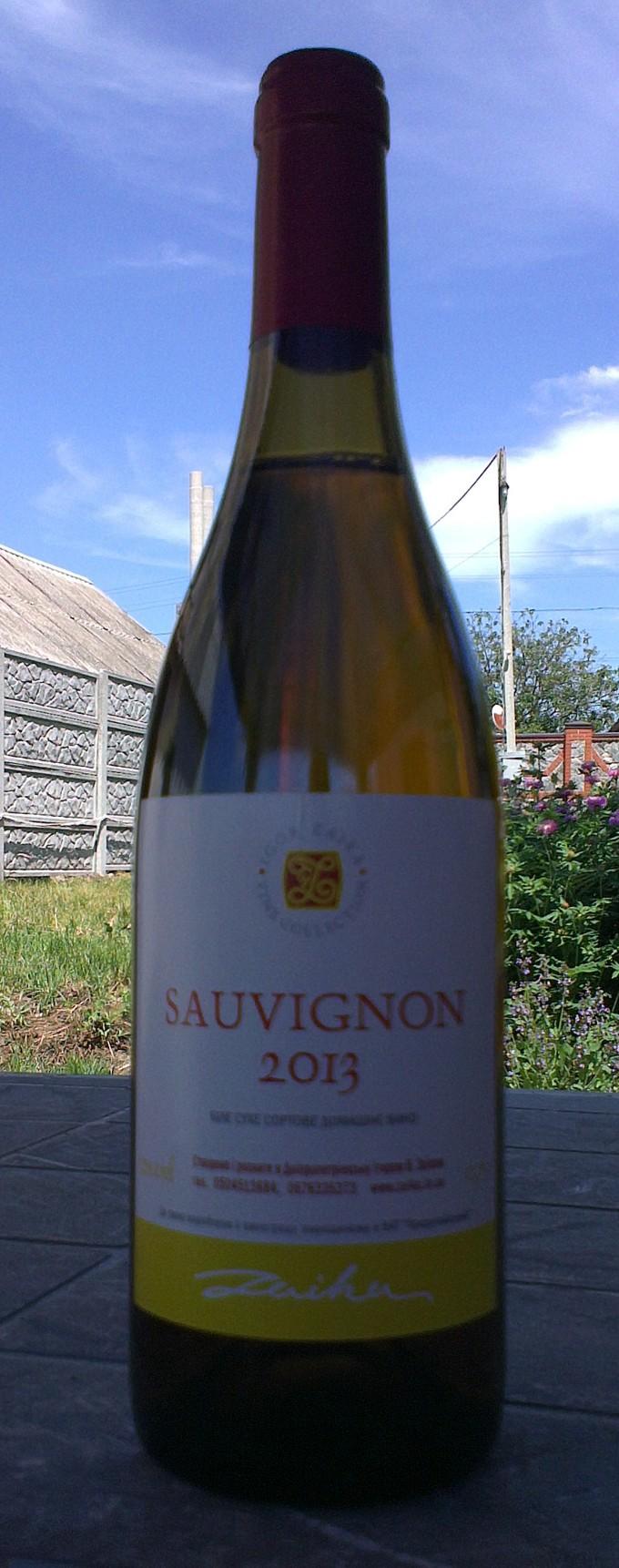 Sauvignon 2013