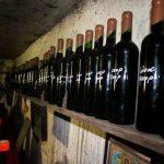 гаражное вино